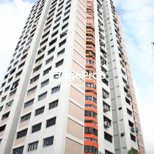226 Jurong East Street 21 - Edgeprop Singapore