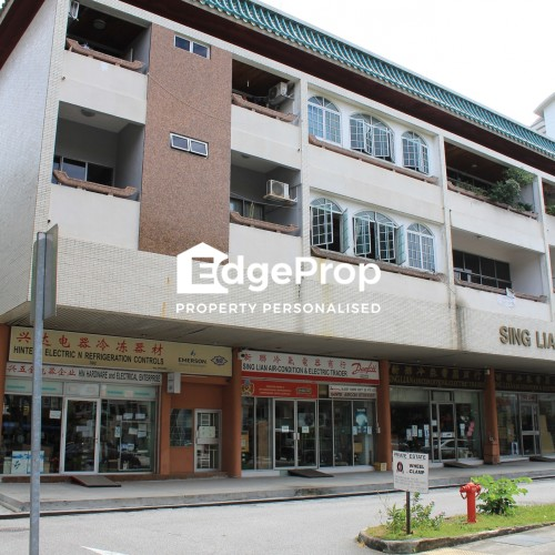 SING LIAN BUILDING - Edgeprop Singapore