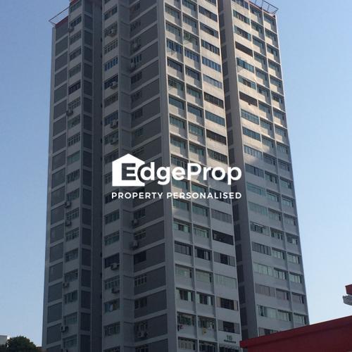 115 Bukit Merah Central - Edgeprop Singapore