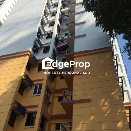 104B Depot Road - Edgeprop Singapore