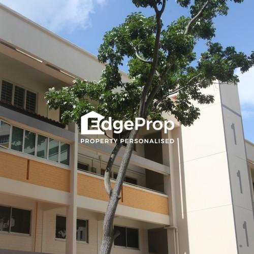 111 Simei Street 1 - Edgeprop Singapore