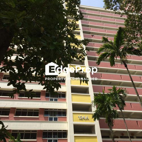 124A Bukit Merah View - Edgeprop Singapore