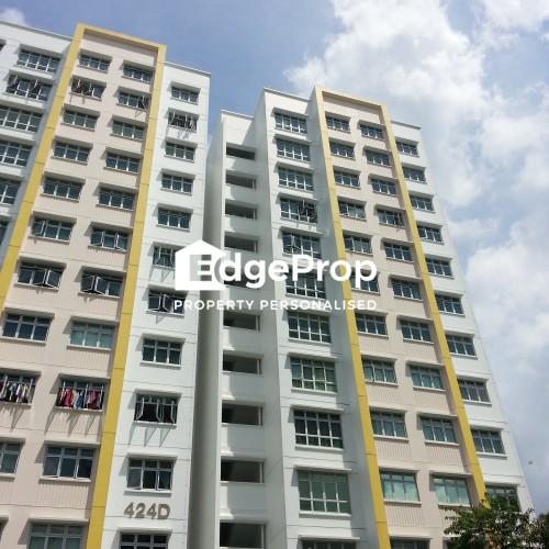424D Yishun Avenue 11 - Edgeprop Singapore