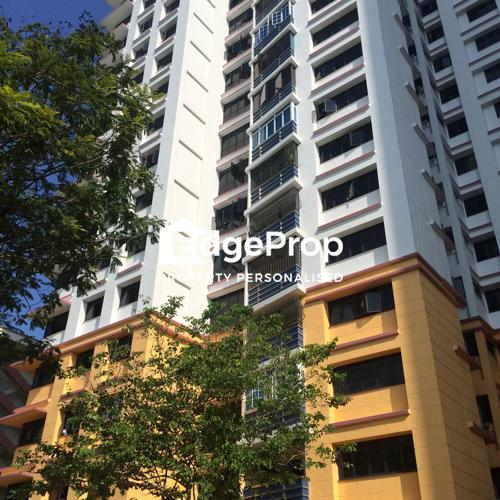 106A Depot Road - Edgeprop Singapore