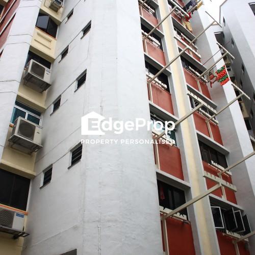 207 Jurong East Street 21 - Edgeprop Singapore