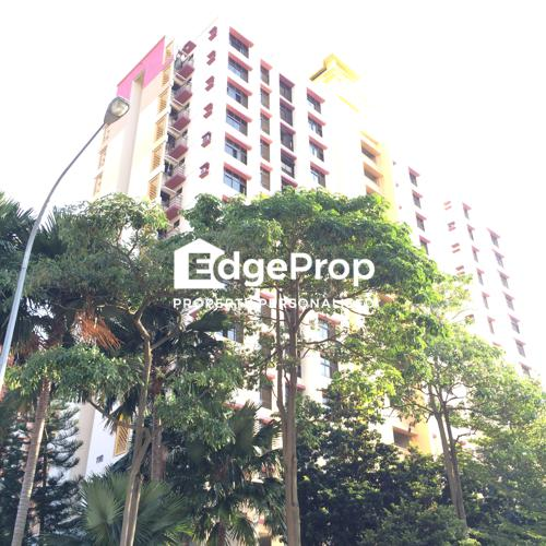 118 Bukit Merah View - Edgeprop Singapore