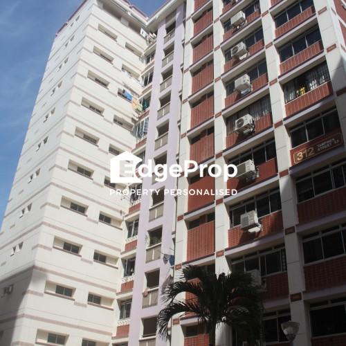 312 Tampines Street 33 - Edgeprop Singapore