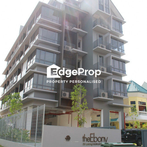 THE EBONY - Edgeprop Singapore
