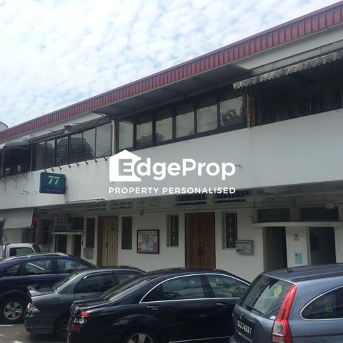 77 Seng Poh Road - Edgeprop Singapore