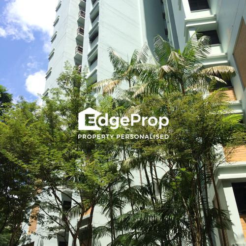 19 Dover Crescent - Edgeprop Singapore