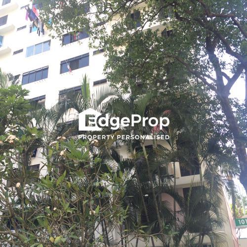 101 Henderson Crescent - Edgeprop Singapore