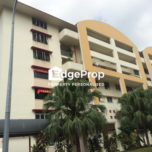 8 Redhill Close - Edgeprop Singapore