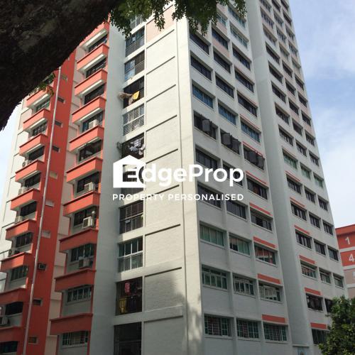 143 Jalan Bukit Merah - Edgeprop Singapore