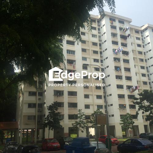59 Telok Blangah Heights - Edgeprop Singapore