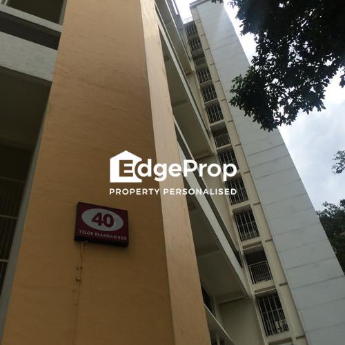 40 Telok Blangah Rise - Edgeprop Singapore