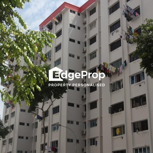 248 Tampines Street 21 - Edgeprop Singapore
