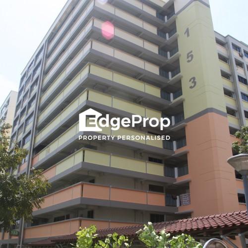 153 Simei Street 1 - Edgeprop Singapore