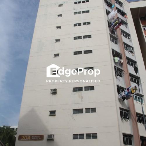 204 Tampines Street 21 - Edgeprop Singapore