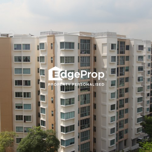 THE EDEN AT TAMPINES - Edgeprop Singapore