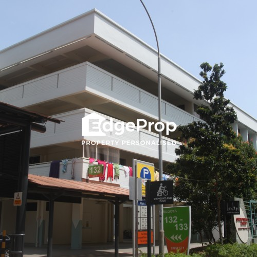 132 Simei Street 1 - Edgeprop Singapore