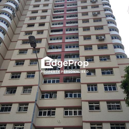 13 Jalan Bukit Merah - Edgeprop Singapore