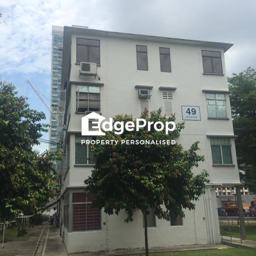 49 Kim Pong Road - Edgeprop Singapore