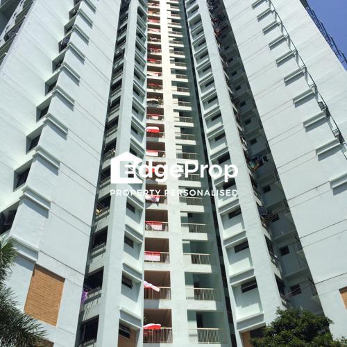 18 Dover Crescent - Edgeprop Singapore