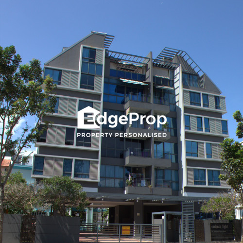 CADENCE LIGHT - Edgeprop Singapore