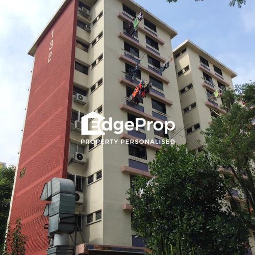 132 Jalan Bukit Merah - Edgeprop Singapore