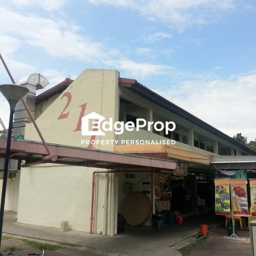 211 Lorong 8 Toa Payoh - Edgeprop Singapore