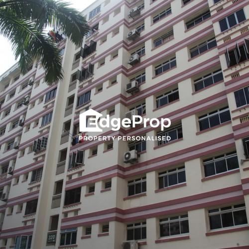 320 Tampines Street 33 - Edgeprop Singapore