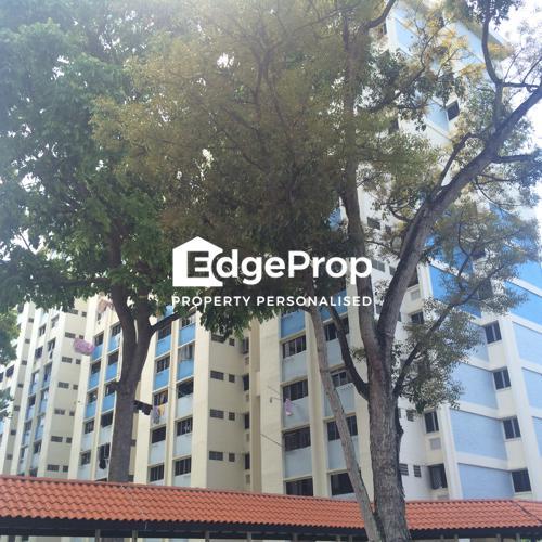 31 Dover Road - Edgeprop Singapore