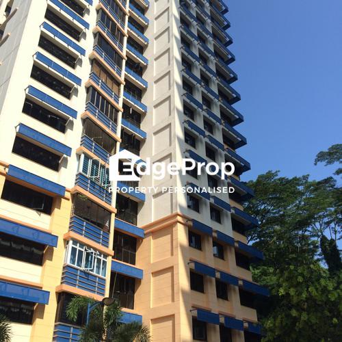 109B Depot Road - Edgeprop Singapore