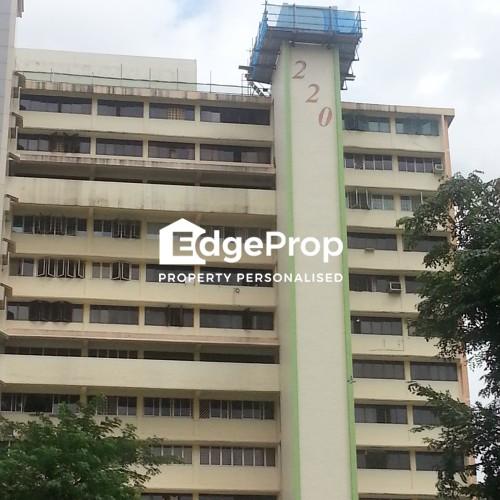 220 Lorong 8 Toa Payoh - Edgeprop Singapore