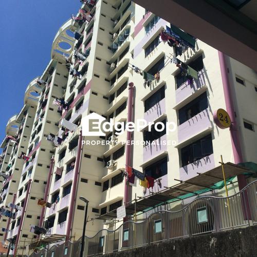24 Telok Blangah Crescent - Edgeprop Singapore