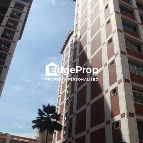 314 Tampines Street 33 - Edgeprop Singapore