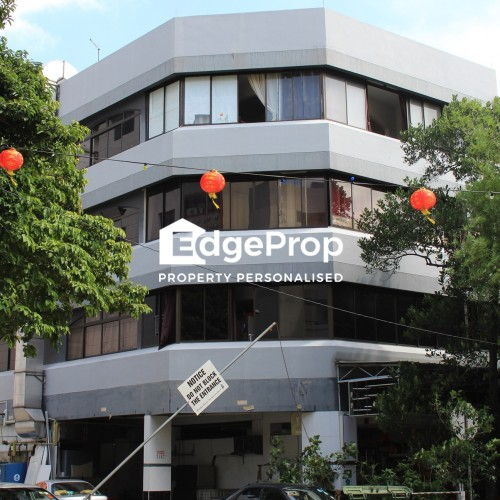 YINCHUAN BUILDING - Edgeprop Singapore