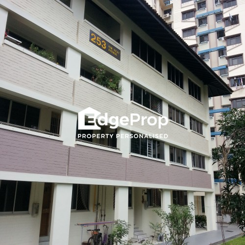 253 Kim Keat Avenue - Edgeprop Singapore