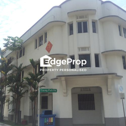 75 Tiong Poh Road - Edgeprop Singapore