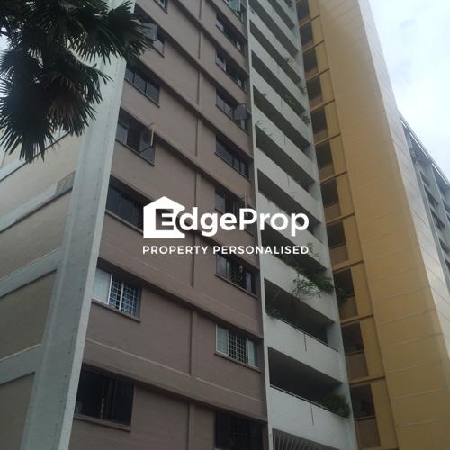 77 Telok Blangah Drive - Edgeprop Singapore