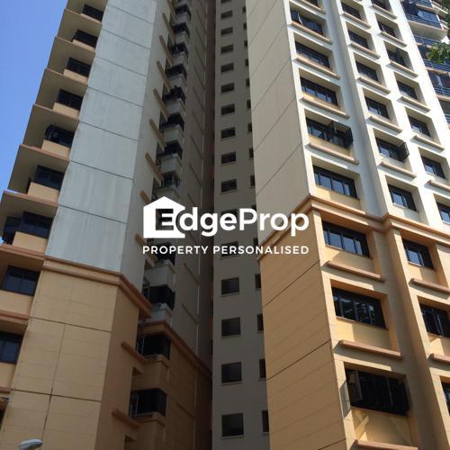 112B Depot Road - Edgeprop Singapore