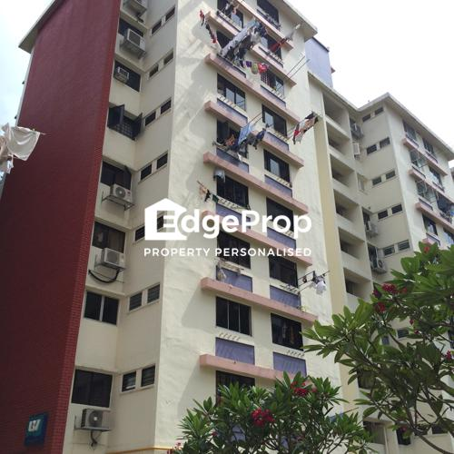 137 Jalan Bukit Merah - Edgeprop Singapore
