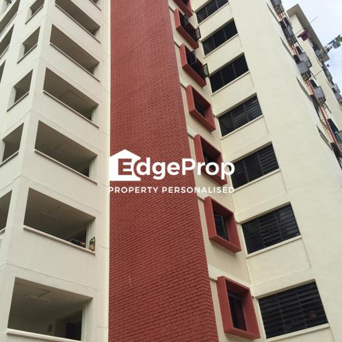 89 Redhill Close - Edgeprop Singapore