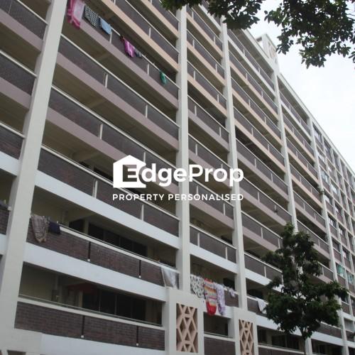 232 Simei Street 4 - Edgeprop Singapore