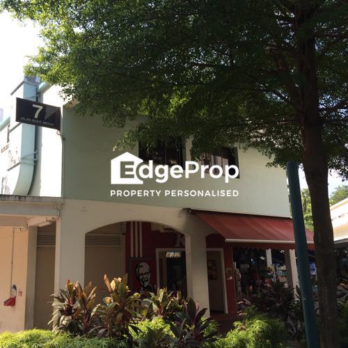 7 Jalan Bukit Merah - Edgeprop Singapore