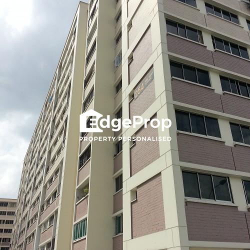 254 Kim Keat Avenue - Edgeprop Singapore