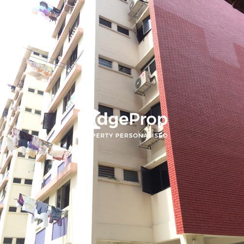 136 Jalan Bukit Merah - Edgeprop Singapore
