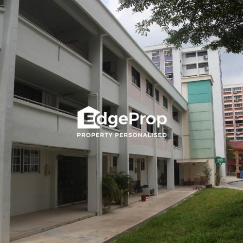 255 Tampines Street 21 - Edgeprop Singapore