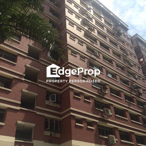125 Kim Tian Road - Edgeprop Singapore