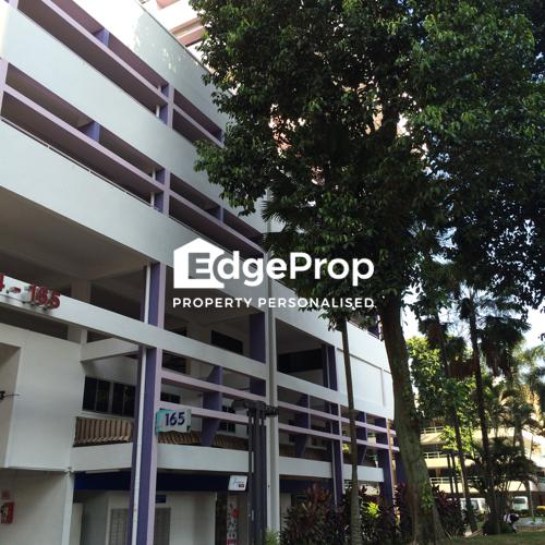165 Bukit Merah Central - Edgeprop Singapore